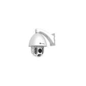 Камера IP Milesight MS-C3742-B