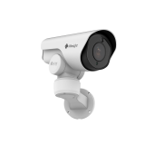 Камера IP Milesight MS-C4461-EB