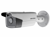 Камера IP Hikvision DS-2CD2T23G0-I8 (8mm)
